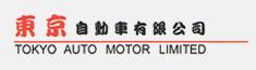 http://www.tokyomotor.hk
