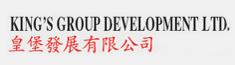 http://www.kingsauto.com.hk