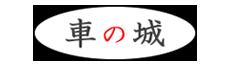 http://www.carscity.com.hk