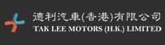 http://www.takleemotors.com